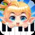 爱上钢琴-icon