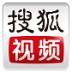 搜狐视频PAD版-icon