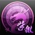 龙易紫微 -icon