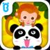 动物乐园—宝宝巴士