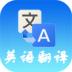英语翻译 V7.0.3