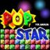 娑堢伃鏄熸槦 Pop Star