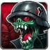 生化危机之横扫僵尸 Zombie Evil