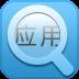 应用查查-icon
