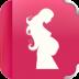 孕期提醒 V6.2.1