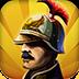 欧陆战争3-icon