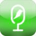 超级微信变声器 V1.2.2