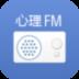 心理FM V5.4.2
