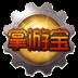 DNF掌游宝 V6.8.2