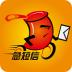 急短信 V2.0.2