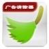 广告移除器 V3.0.2