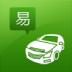 用车易-车助理用车无忧版-icon
