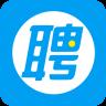 智联招聘 V7.1.0