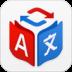 百度翻译 Baidu Translate V8.2.2
