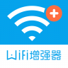 WiFi信号增强器 V3.7.4