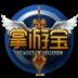 英雄联盟LOL掌游宝 V5.3.20