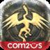 艾诺迪亚3:卡尼亚传人中国版-icon