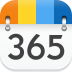 365日历 V6.9.0