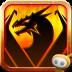 屠龙者 中国版 Dragon Slayer