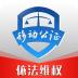 移动公证-icon