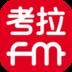 鑰冩媺FM