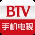 BTV手机电视