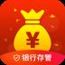 盈盈理财 V4.3.13.0