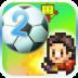 足球物语2 Pocket League Story 2