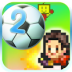 足球物语2 Pocket League Story 2 V1.1.9