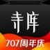 寺库奢侈品 V6.1.6