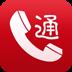 话通免费电话 V1.5.80