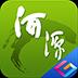 多彩河源-icon
