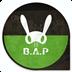 口袋•B.A.P