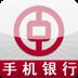 中国银行手机银行 V3.0.9