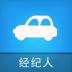 车助理经纪人-icon