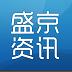 盛京资讯-icon