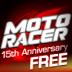 摩托英豪 完整版 Moto Racer 15th Anniversary