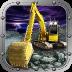 挖掘机 Scoop - Excavator