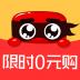 搶購助手聚京東淘寶美劃算 V3.7.11