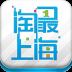 淘最上海APP-icon