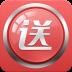 一键送-icon