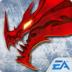 龍騰世紀:英雄 德州儀器版 Heroes of Dragon Age