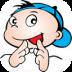 儿童古诗唱着学(一)-icon