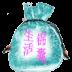 生活锦囊-icon