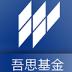 吾思基金-icon
