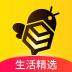 蜂助手-icon
