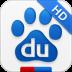 百度HD-icon