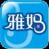 雅妈宝贝APP-icon