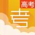 云题宝高考版-icon