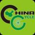 China cycle